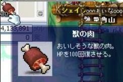 Maple100508_101908.jpg