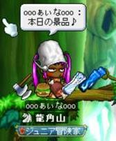 Maple100508_103139.jpg