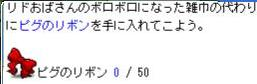 Maple100511_164532.jpg