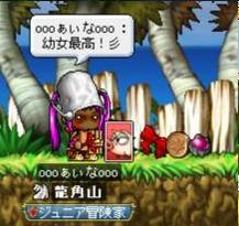 Maple100511_165440.jpg