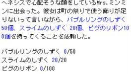 Maple100513_125646.jpg