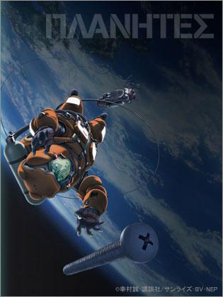 planet-es_BD-BOX.jpg