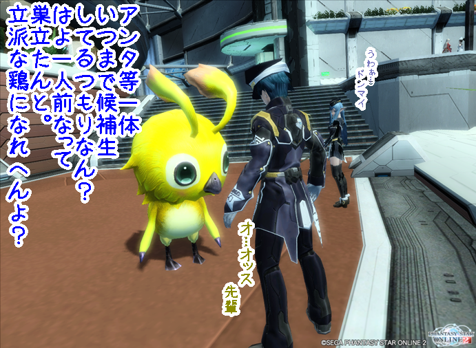 pso20140925_002244_058.png