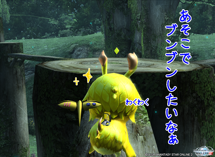 pso20140926_192027_004.png