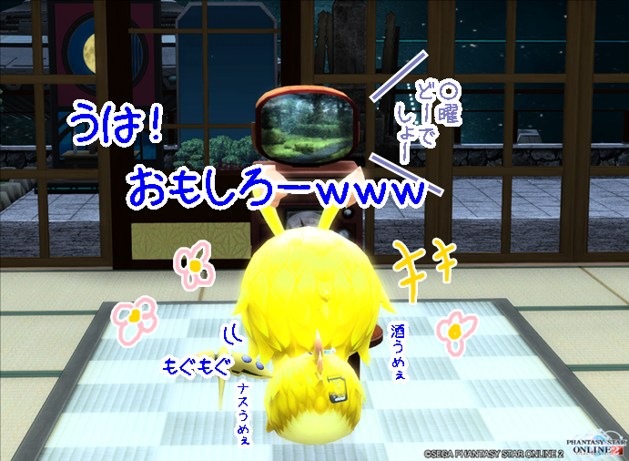 pso20140929_194701_000.png