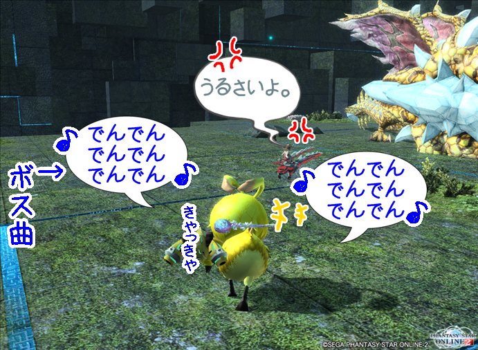 pso20140929_221852_005.png