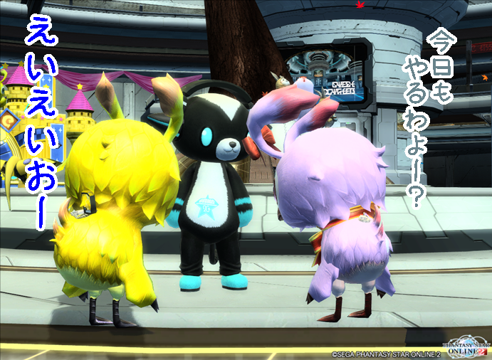 pso20140930_201512_011.png