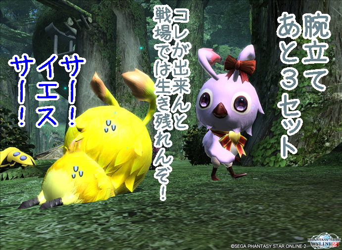 pso20140930_202013_019.png