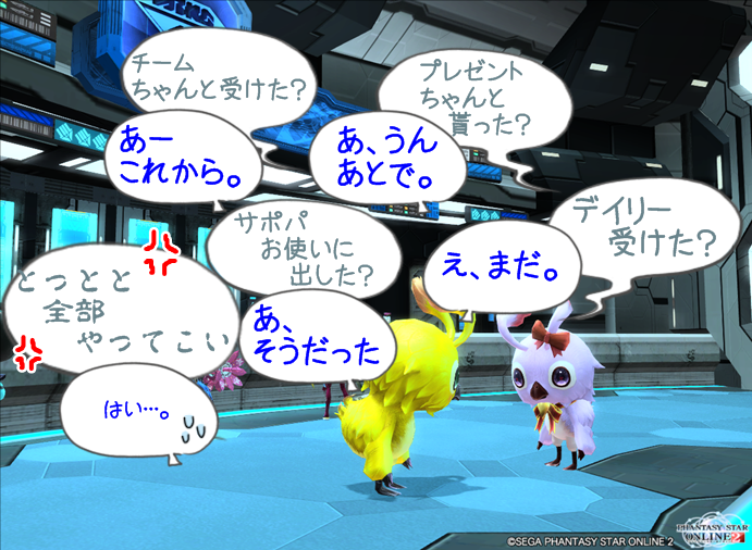 pso20141001_232855_1317.png