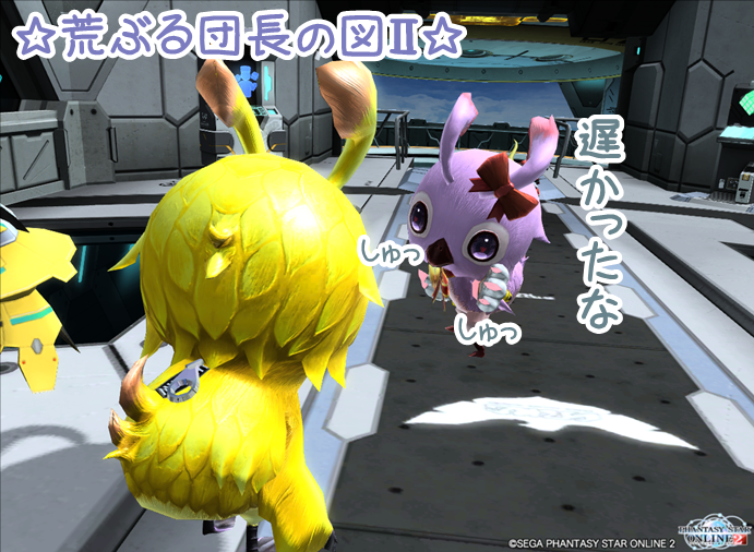 pso20141003_003437_003.png