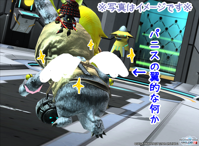 pso20141003_003822_040.png