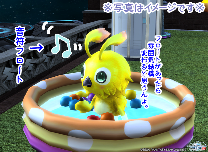 pso20141007_231902_008.png