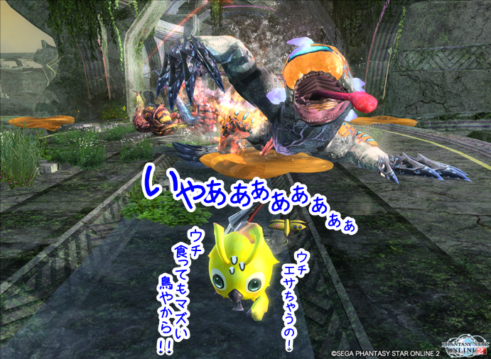 pso20141011_080905_063.png