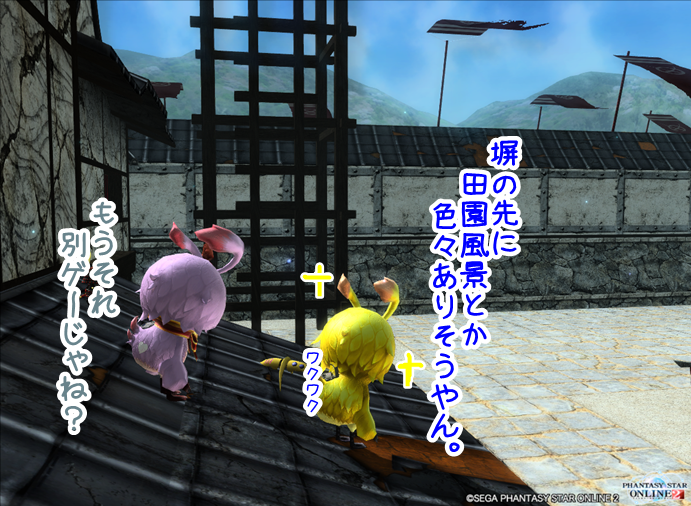 pso20141011_082841_067.png