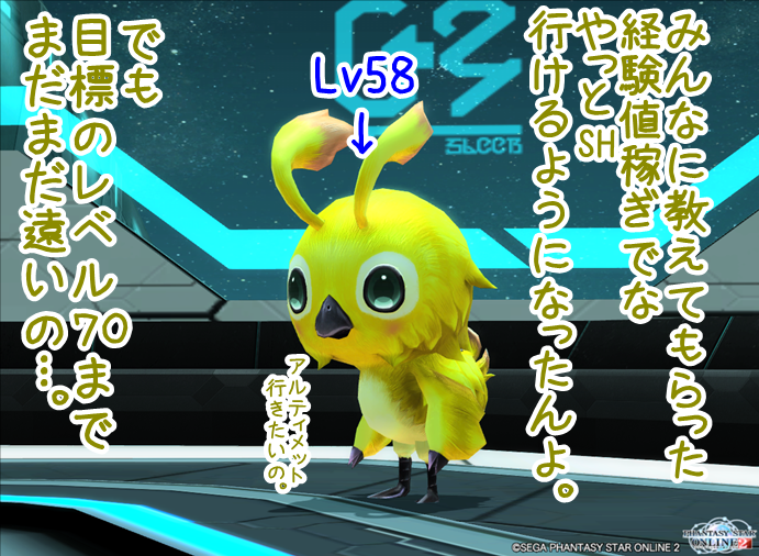 pso20141023_191803_0011.png