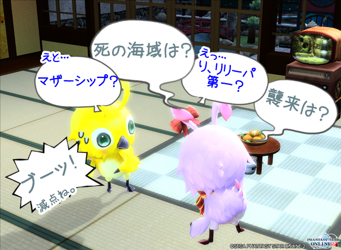 pso20141025_091112_007.png