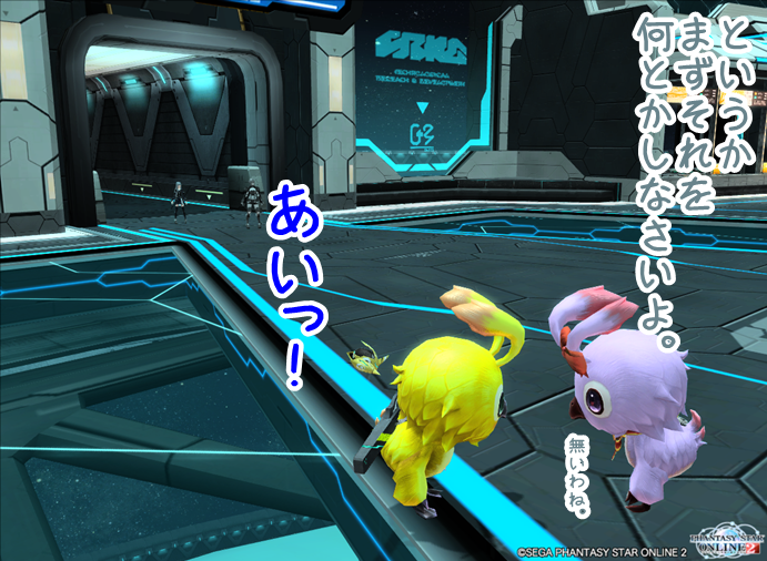 pso20141028_210445_019.png