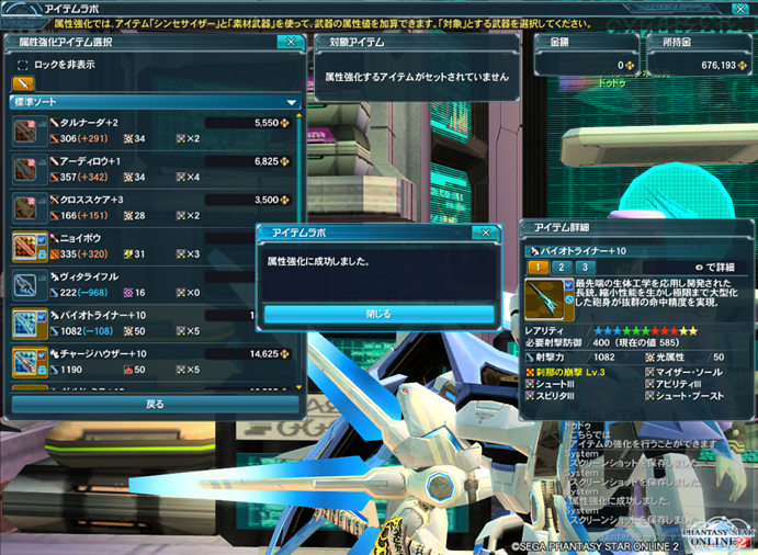 pso20141029_225329_022.png