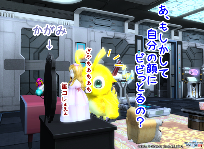pso20141102_123115_003.png