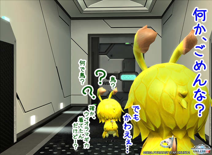 pso20141103_123041_001.png