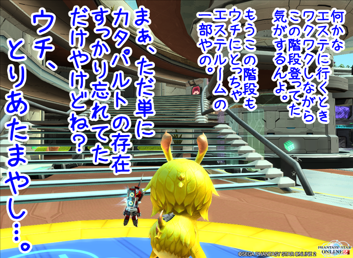 pso20141107_163137_038.png