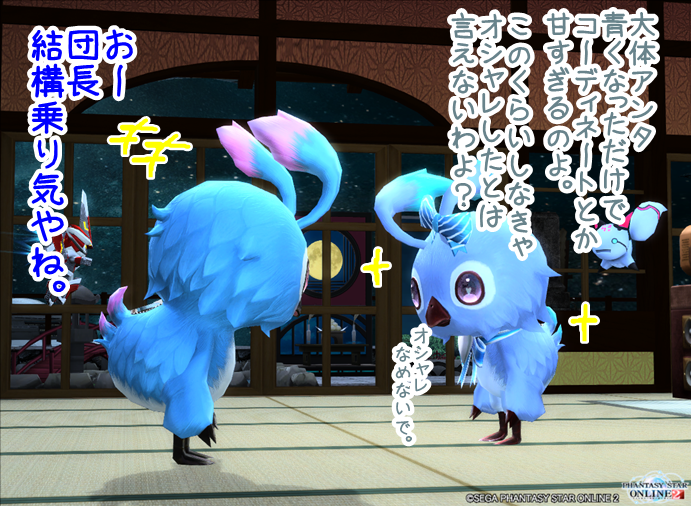 pso20141111_194904_012.png