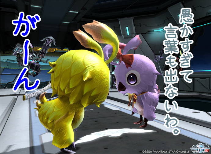 pso20141116_121755_007.png