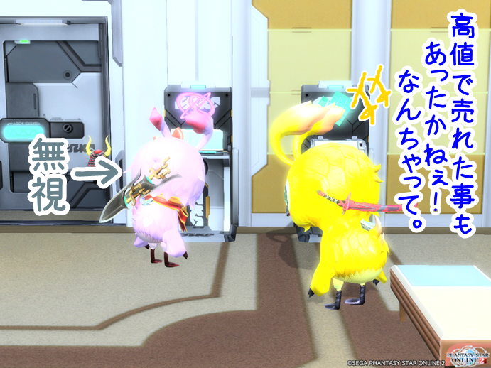 pso20141124_160636_001.png