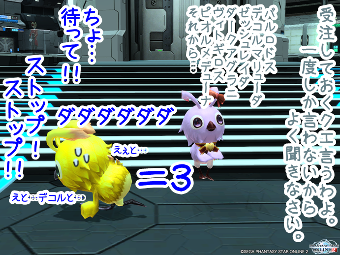pso20141127_200509_003.png