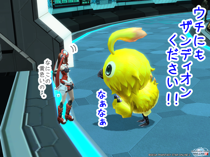 pso20141127_202935_010.png