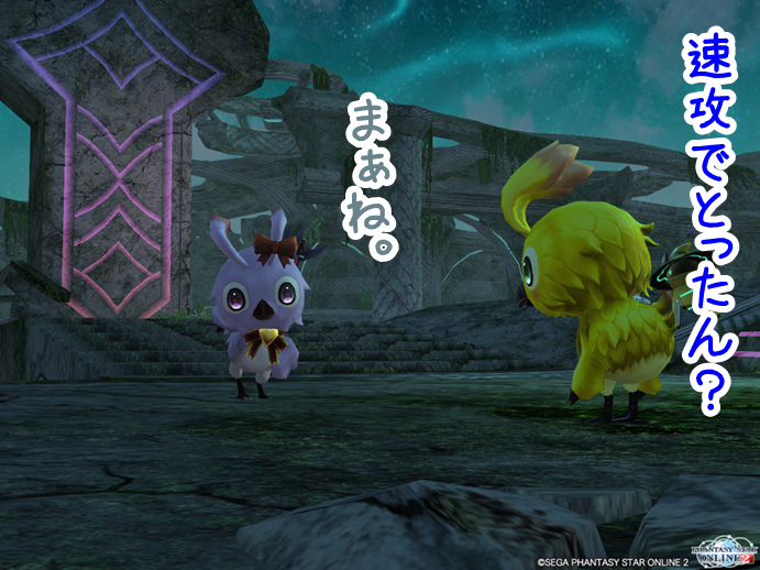 pso20141127_234048_026.png