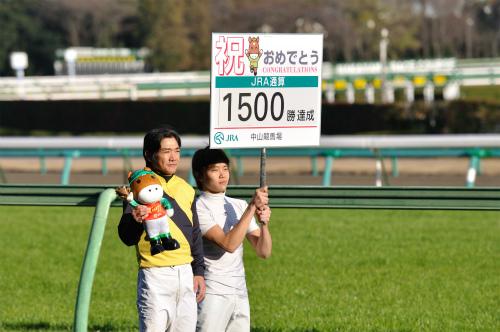 田中勝春騎手1500勝