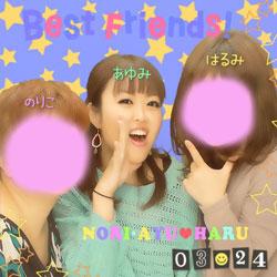 1_20130330212102.jpg