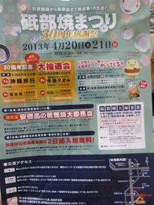 1_20130331111108.jpg