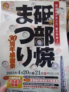 2_20130331111107.jpg