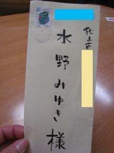 3_20121012221758.jpg