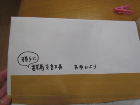 3_20121124183903.jpg