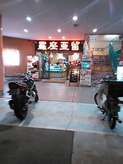 86_20130520195948.jpg