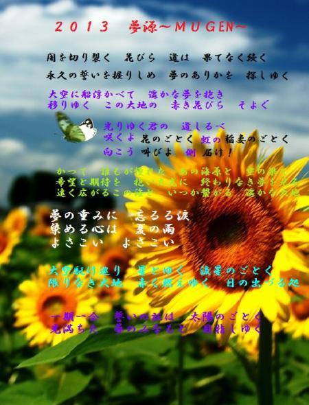 9_20130712001850.jpg