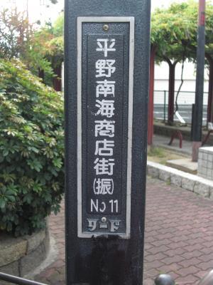 平野8_convert_20100221131855