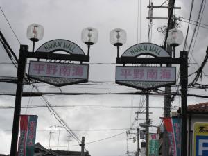 平野9_convert_20100221131919