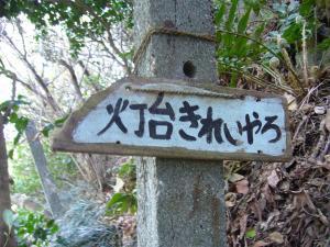 佐田5_convert_20100318232016