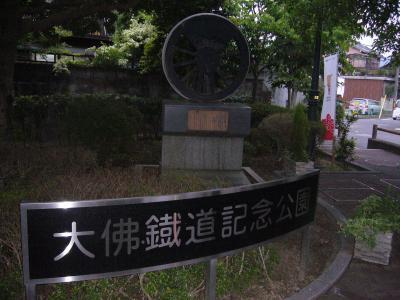 大仏8_convert_20100523121157
