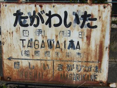 伊田_convert_20110410213517