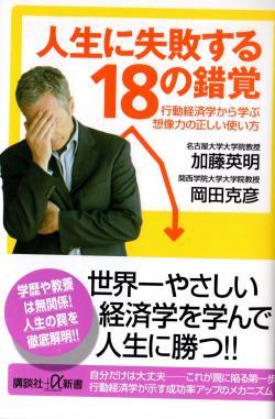 行動123_convert_20111007145151