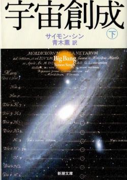 宇宙124_convert_20111012131012
