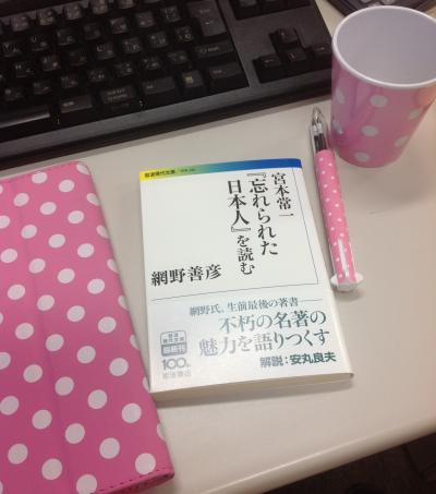 忘れられた日本人_convert_20131213164214