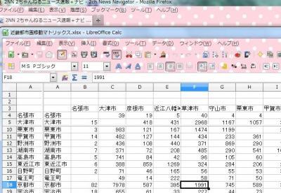 ドット2_convert_20131223233218