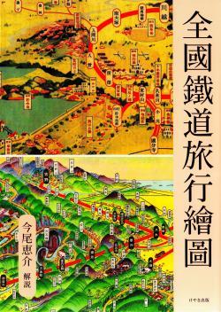 book102_convert_20110512135922.jpg