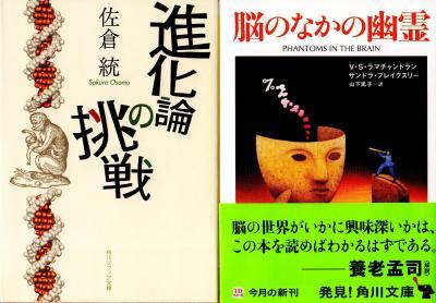 book1093_convert_20110413174541.jpg